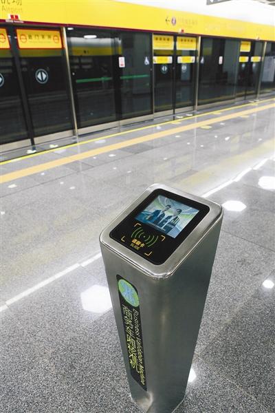 Shenzhen unveils plan for vast metro expansion